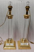 1970 'Pair Of Lamps In Altuglass And Golden Brass
