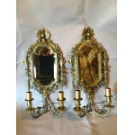 LARGE PAIR OF MIRROR SCONCES